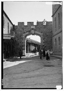 The New Gate, 1900s